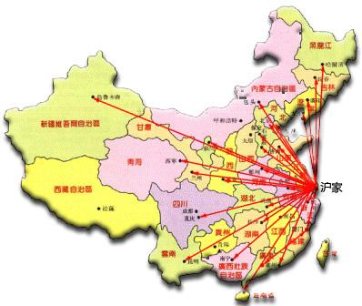 全国1000余城市开设直营服务网点
