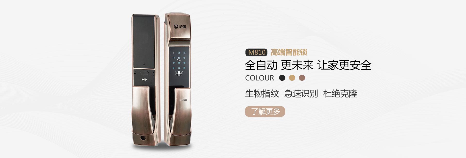 manbetx官网客户端下载(上海)万博manbetx官网手机版登陆